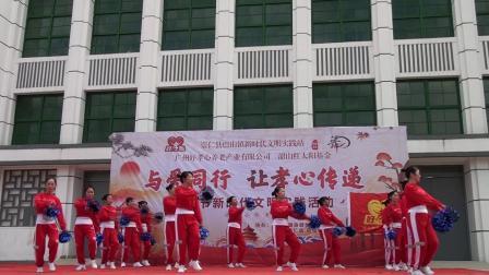 成长家园姐妹舞蹈队参加重阳节活动表演视频