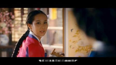仆人吃老板睡老板娘而走上了人生巅峰 韩国電影 劇情历史《方子传》