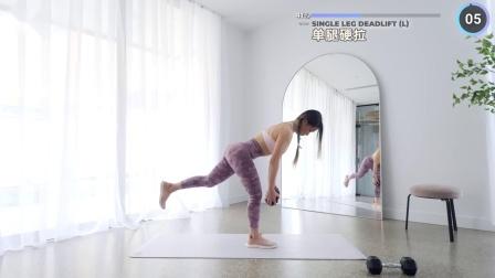 提臀瘦腿|17个动作每天15分钟,打造紧致美臀和大长腿必备[神迹字幕组]