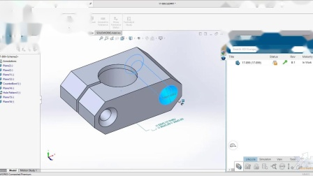 SolidWorks公有云中得到文件