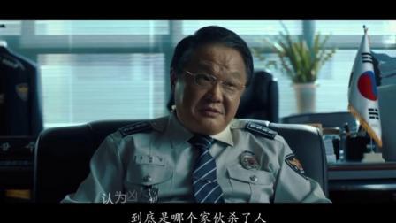 美女一声尖叫惊呆了路人,一具尸体被吊在了警局门口,解说韩国经典罪电影《罪恶的编年史》