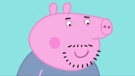 小猪佩奇:堂弟跟乔治一样,都喜欢恐龙,两个人很是合得来!