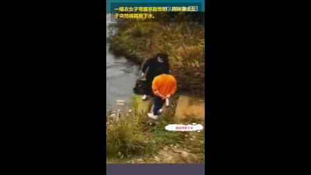 女子推同伴下水后双双溺亡 启示
