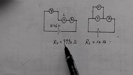 中考物理:电路和电流----短路和断路的判断