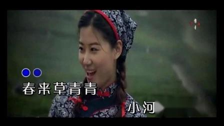 茶山情(万莉) KTV