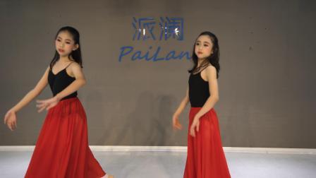 派澜 少儿中国舞《蕃社姑娘》指导老师:李琼 双人版