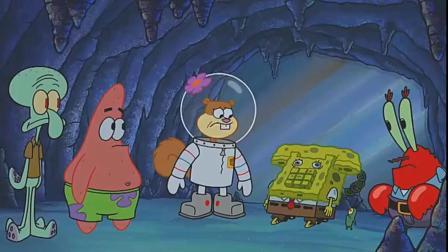 海绵宝宝:派大星和蟹老板变成金黄色了,珊迪的好主意太棒了!