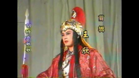 花木兰1996片头曲
