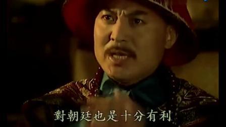 康熙王朝:吴三桂反水康熙不知所措,周培公冷静道出对策啊!