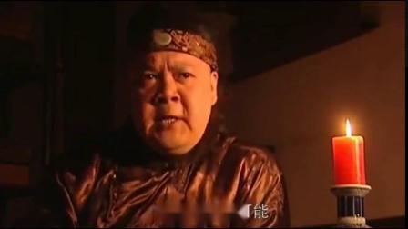 康熙王朝:孝庄猜到皇上的目的,直接叫他说,竟是想探吴三桂呀!