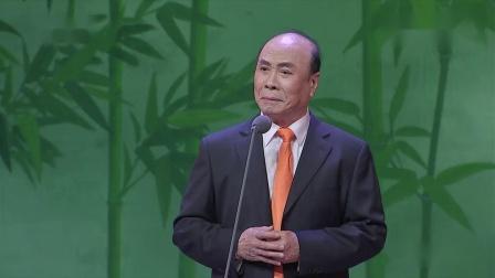 京剧《清官册》选段-李伯培