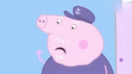 小猪佩奇:猪爷爷会变魔术真厉害,从帽里变出巧克力彩蛋,真好玩!