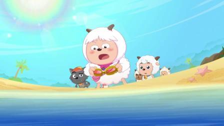 喜羊羊:海边捡到机械羊眼睛,大家吓坏了,他不会掉海里了吧