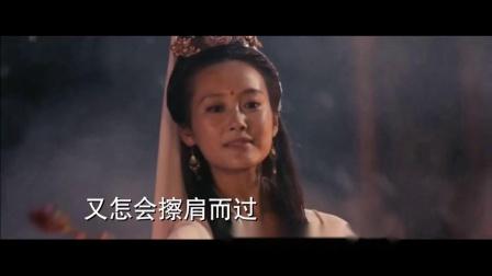 歌曲《一念成佛》演唱:丁传亭