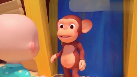 幼儿益智动漫:小猴子要崩溃了,看看他的小表情,真好玩啊