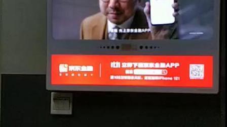 天津友谊大厦C座1门1层电梯等候厅_T3