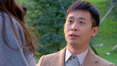守护丽人 TV版:男子向女友求婚,他一把拉住她强吻许诺言,你不答应我就不松口!