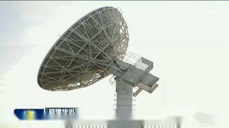 北斗三号最后一颗全球组网卫星完成轨道定点 转入长期管理