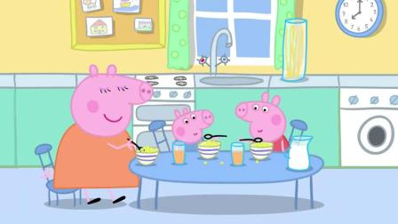 小猪佩奇:猪爷爷刚种上花种,却被小鸟吃了,居然让猪爸当稻草人