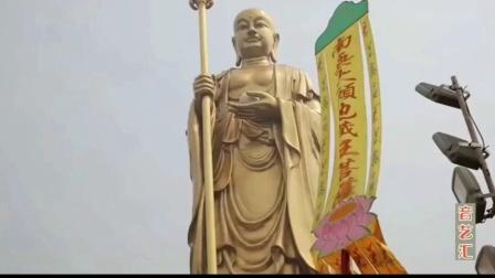 高清航拍中国佛教名山,配龚玥颂唱的《大悲咒》,好歌配美景,值得收藏_超清
