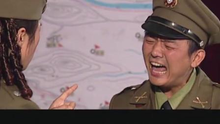 126.特务仗着军统撑腰欺负司令秘书,不料司令回来,直接让人毙了他!