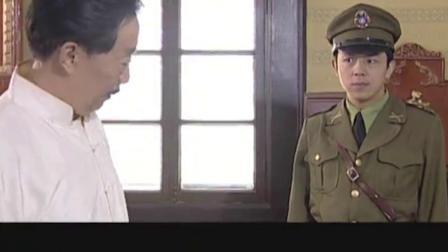130.内奸以为自己演技很好,司令部会怀疑他,哪料司令早已发现他身份