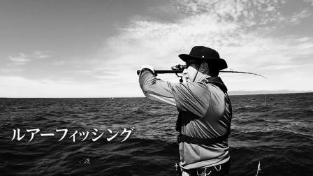 北海道松前冲黑金枪鱼[北日本铁轨vol2]
