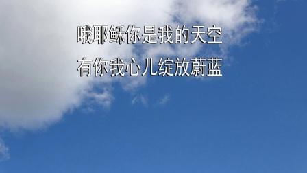 永如初见(词:李颖 / 三煦言;曲:约瑟;编 + 唱:刘炫宇)