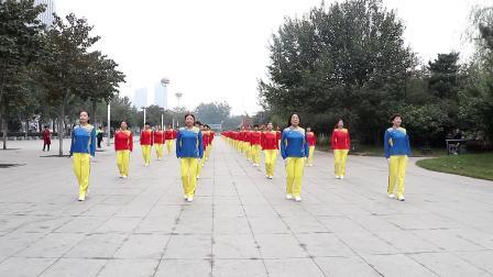 中国英之蓝第四套健身操正版