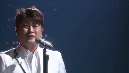 韩国歌曲  有位六十岁老夫妇的故事(어느60대노부부의이야기) -  김호중