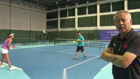 2020年河南省学生体育总会网球协会线上培训课程(第二集)