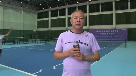 2020年河南省学生体育总会网球协会线上培训课程(第六集)