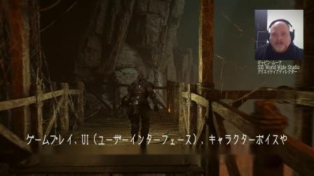 《恶魔之魂:重制版》演示视频 2