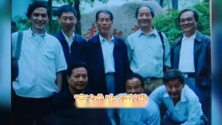 浙江省杭州第六中学同学会