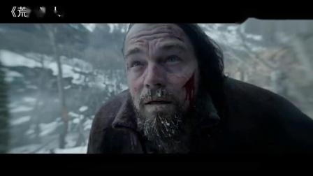 荒野猎人王因伤离队,却遭人算计,里逃生展开雷霆复仇,动作片《荒野猎人》