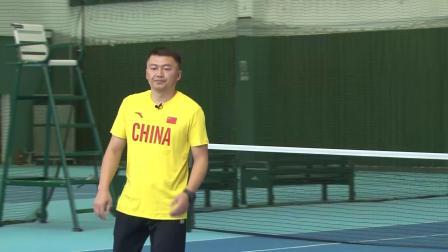 2020年河南省学生体育总会网球协会线上培训课程(第八集)