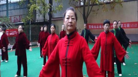 宝铁武协培训班一队演练健身气功《八段锦》