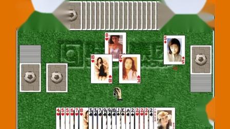 联想电脑自带纸牌游戏《拖拉机》试玩,收牌好快算牌跟不上嗯...
