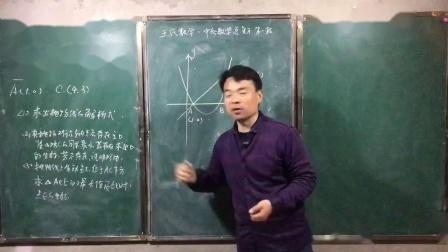 二次函数与一次函数的综合问题-习题解析-中考数学复习第一轮.mov