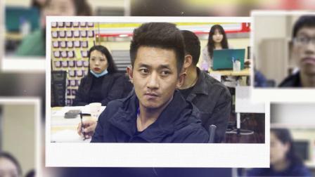 2020年巴塘县干部人才能力素质提升培训通讯(网宣)员班--回顾视频