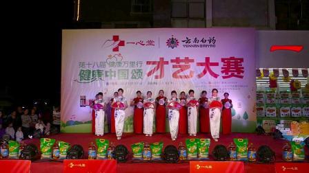 祺袍秀----仁和雅歌舞蹈队