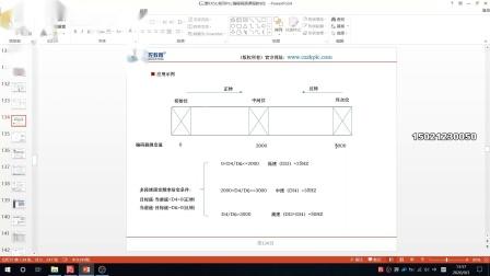 三菱FX5U精讲27课:FX5控制变频器多段速运行案例