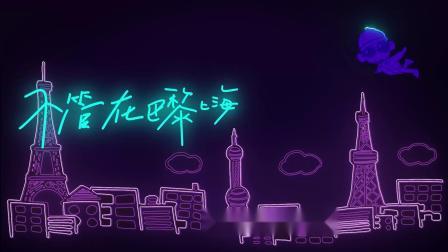 《把我最爱的文字读给你听》歌词版MV