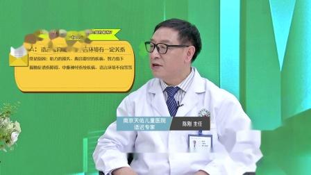 南京儿童医院语言障碍培训班怎么样-南京天佑儿童医院