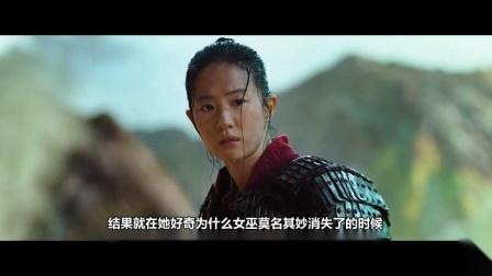【总捅达人评论】漫谈《花木兰》:当迪士尼遇上中国(2)