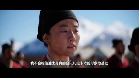 【总捅达人评论】漫谈《花木兰》:当迪士尼遇上中国(4)完结