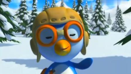 小企鹅:波鲁鲁玩脱了,滑雪滑的太远,掉进森林深处