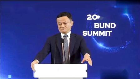 马云(中国-上海)外滩金融峰会·2020世界金融大会演讲(完整版)1080P