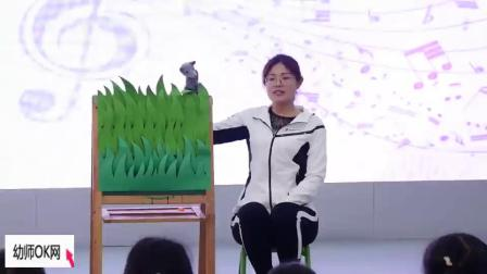 新!中班音乐韵律《小老鼠和泡泡糖》版本2 公开课幼师上课视频含课件教案PPT音乐
