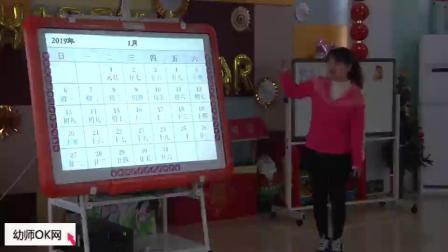 大班数学活动《认识日历》幼师上课视频含课件PPT教案音乐  公开课